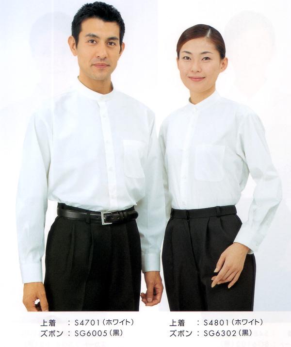 女子ヘンリーネックシャツS4801