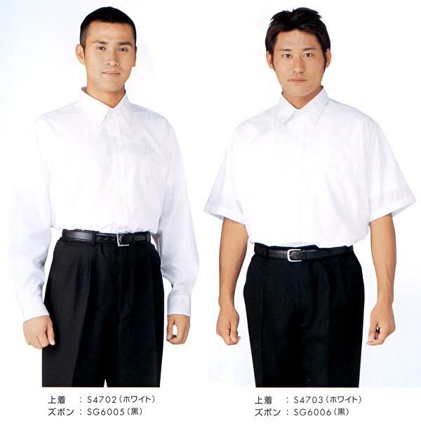 男子Yシャツ半袖 S4703