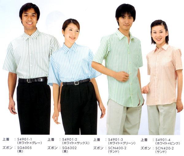 ストライプシャツ 男女兼用 S4901