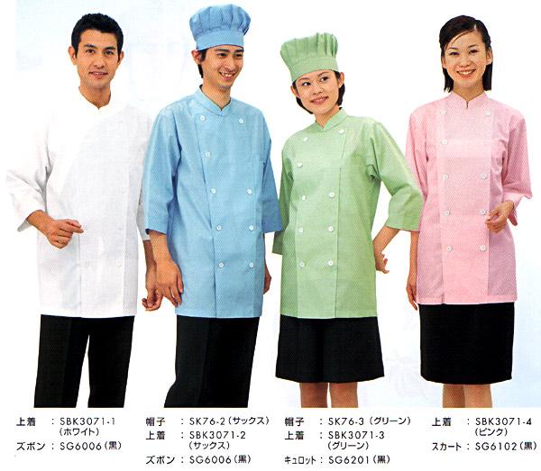 コックシャツ 男女兼用 SBK3071