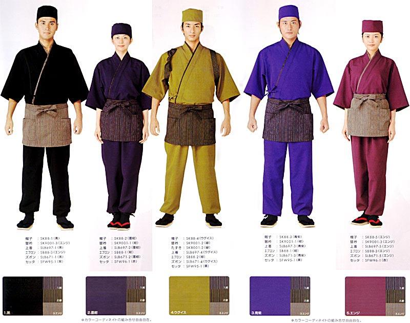 男女兼用 和風パンツ SLB671