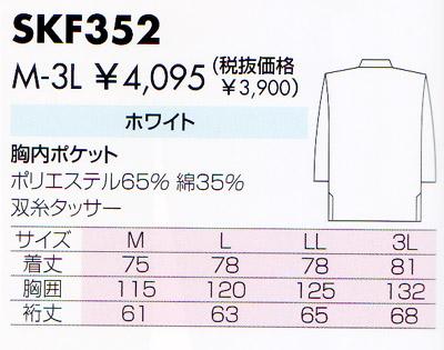 SKF352