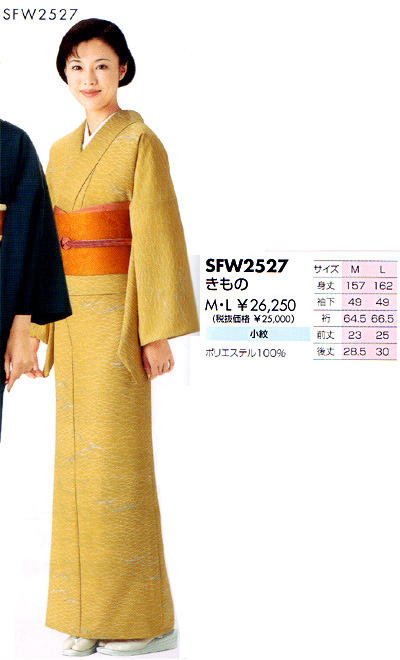 きもの SFW2527