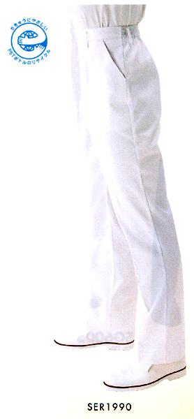 男子半ゴムトレパン SER1990
